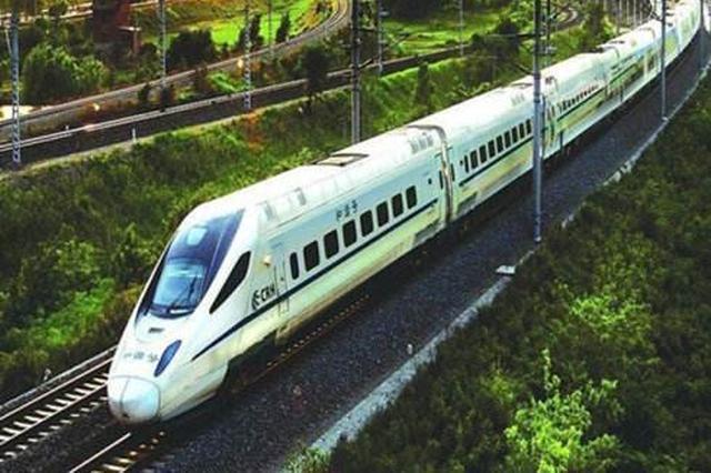 沿江高铁规划出炉 未来重庆两小时到武汉