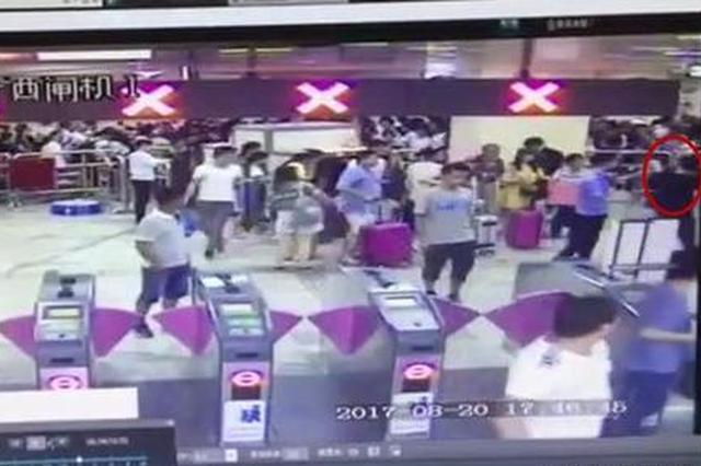 男子地铁站喷射防狼喷雾剂 百余名乘客被呛咳嗽不止
