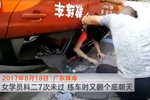 珠海驾校女学员练车时翻车180度 科目二已挂科7次