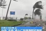 """珠海台风""""天鸽""""来袭 风力强劲连人带车被吹跑"""