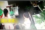 湖北一女大学生卖菜被绕晕 自嘲:好蠢啊