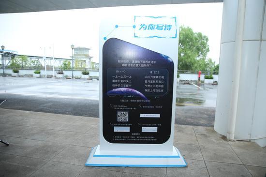 """百度 """"AI大巴""""江城再掀智能风暴 人工智能离你并不远"""