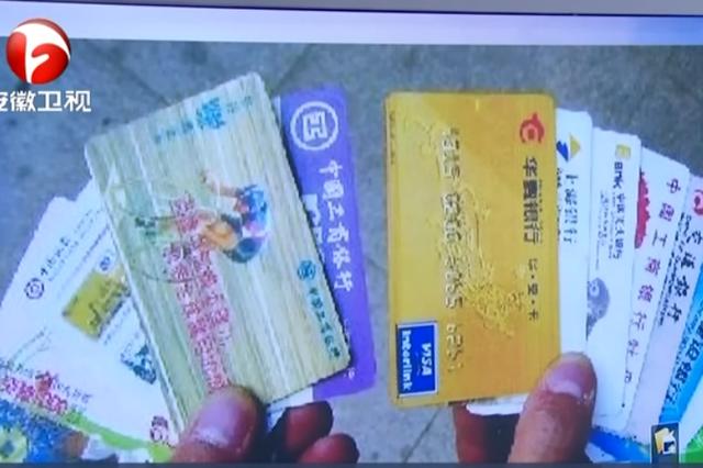 """湖北一农民转走电信诈骗者3万元 """"骗中骗""""被刑拘"""