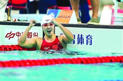张雨涵在赛后庆祝 新华社发