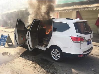车辆燃起大火