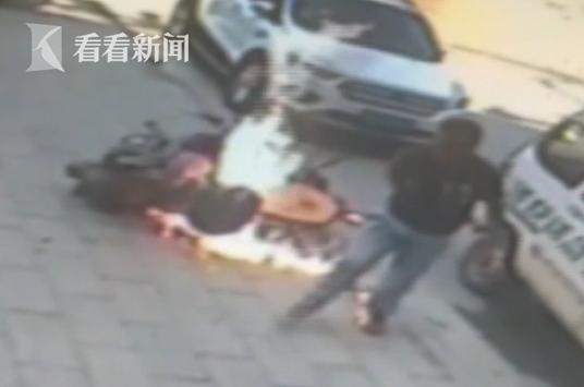 醉酒丈夫放火烧毁妻子摩托车