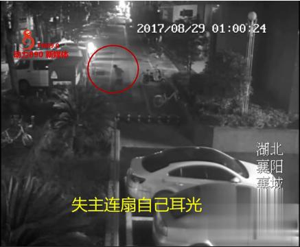 襄阳男子发现电动车被盗 无奈连扇自己两个耳光