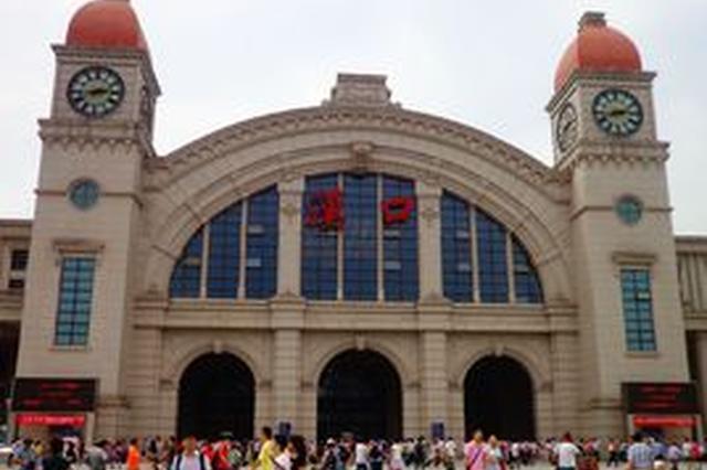 武汉规划建设汉口火车站北广场 提升综合交通功能