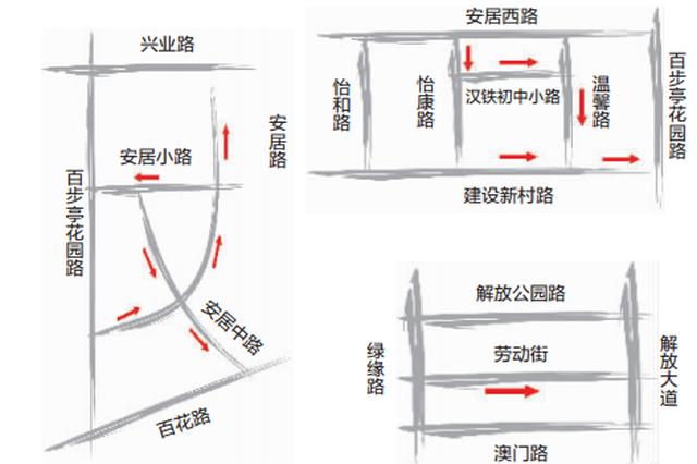汉口周五起将新增9条单行线 百步亭7条支路改单行
