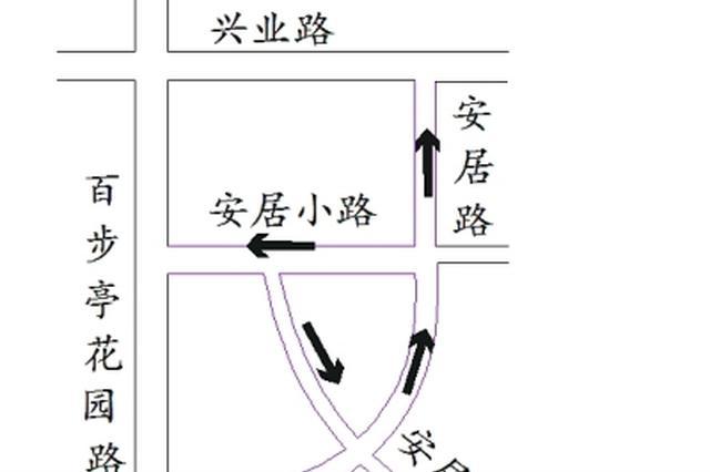 15日起武汉这10条道路将改变通行方式
