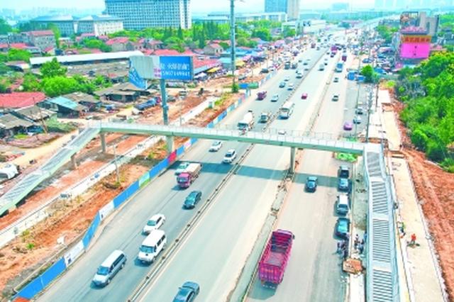 武汉南大门两座人行天桥启用 十多万居民有了专用道
