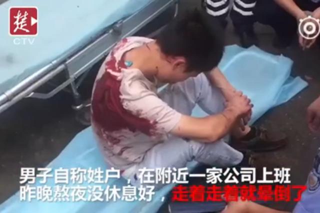 男子玩手机突然倒地吐血 救护车赶来他却转身离开