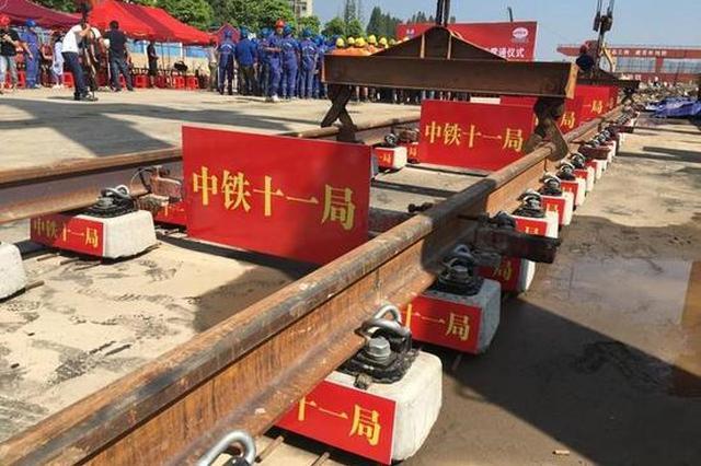 武汉地铁阳逻线全线轨道贯通 计划年底开通试运营