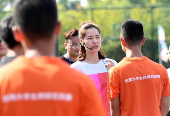 李娜回汉现身社区活动 武网深耕网球群众基础