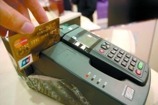 女子储蓄卡未离身 4.5万存款遭境外盗刷仅剩35元
