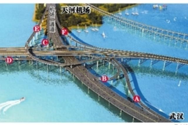 武汉这项工程主线贯通 年底盘龙城到机场快捷直通