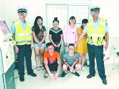 抢钱伤人的一伙人被警方抓获