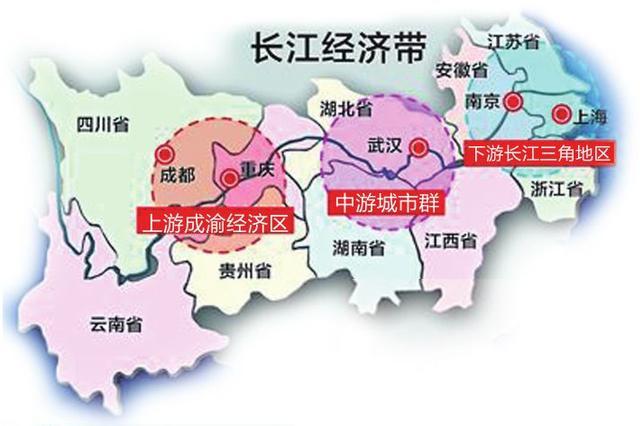 长江经济带产业转移新梯度:打造五大世界级产业集群