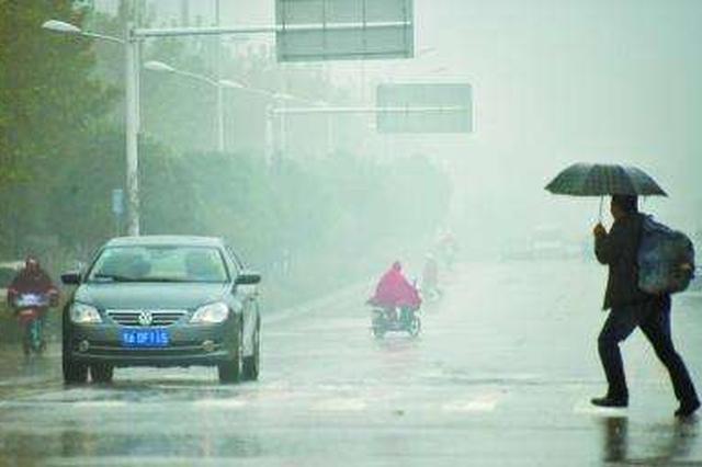 """今天雨中迎秋分 今年武汉的秋天又""""迟到""""了"""
