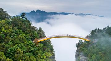 航拍神农架云天飞渡 彩虹桥上观流云飞瀑