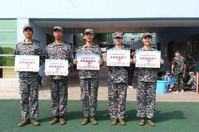 """华中农业大学10名大学生获""""军运会志愿者直通卡"""""""