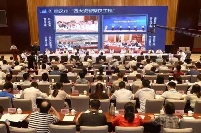 """科技成果转化!武大26项目""""出嫁"""" 签约超14亿元"""