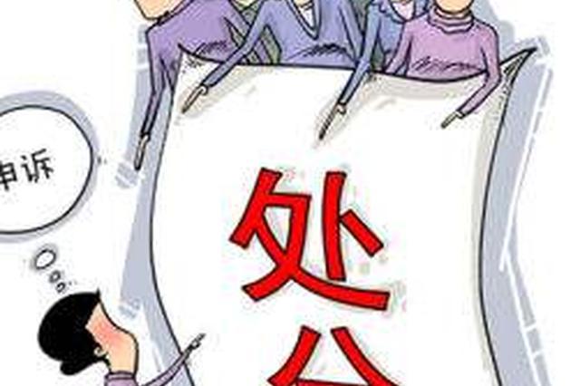 新洲通报微腐败典型:干部接受吃请午间饮酒受处分