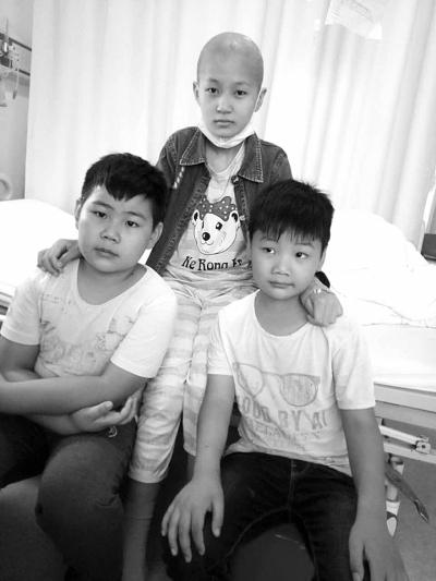 左图为正在化疗的小吕琪与两个弟弟