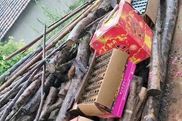 京山村民为母办寿宴违规燃放烟花 警方延后执行拘留