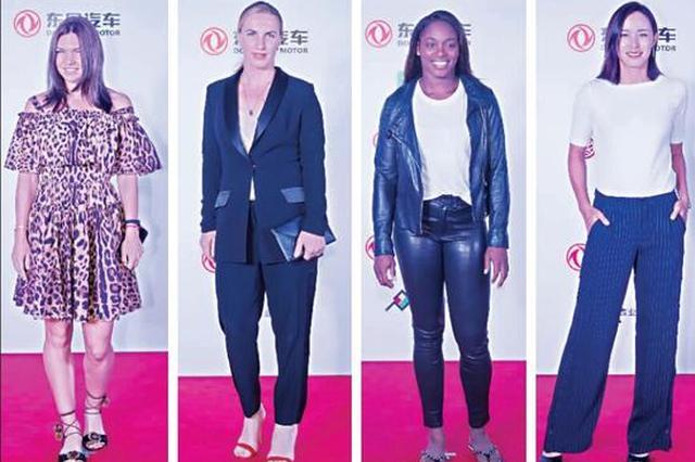 众多大牌网球女星武汉走红毯 网友直呼美出新高度