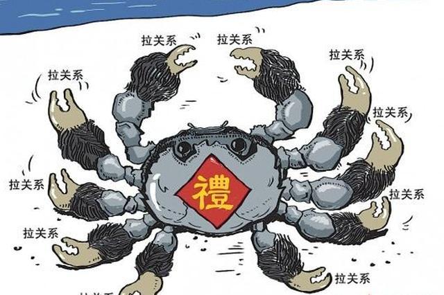 武汉一干部违反廉洁纪律受处分后再次违规被警告