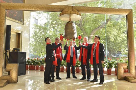 长江期货举行新三板挂牌仪式