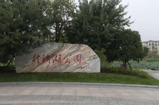 湖北首个消防主题公园亮相荆州