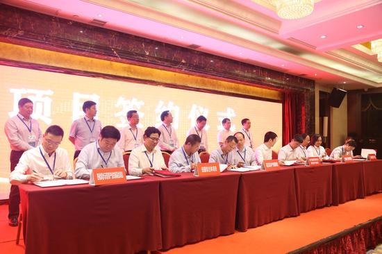 荆钟荆京荆沙三条四化同步示范带招商对接会暨项目签约仪式