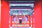 故宫博物院92周年院庆 端门数字馆开展