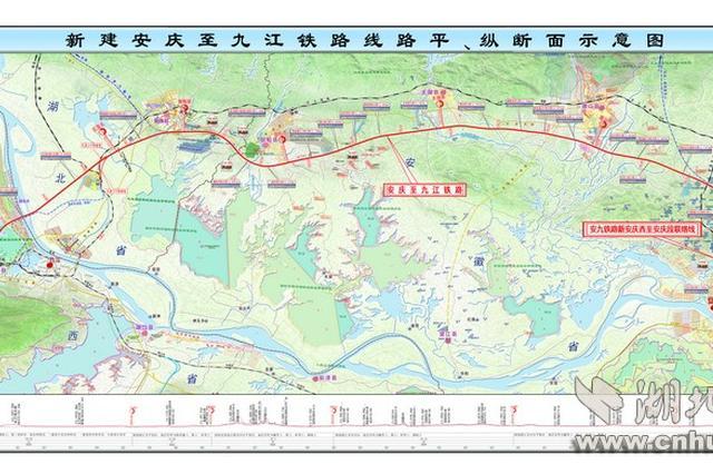 安庆至九江高铁湖北段开工 湖北境内设3站(图)