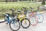 澎湃新闻:哈罗单车与永安行共享单车业务合并