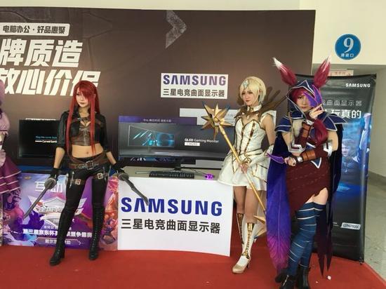 三星显示器亮相京东杯英雄联盟争霸赛总决赛