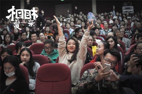现场学生观众