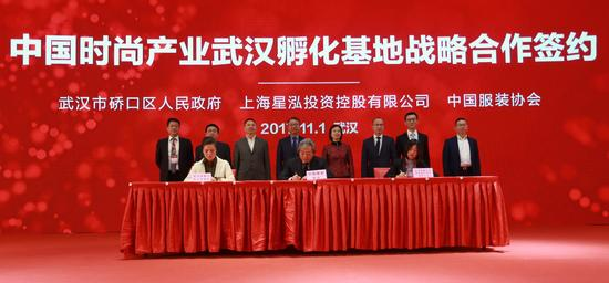 复星集团董事长郭广昌、复星集团全球合伙人王基平和刘斌,共同见证战略合作签约