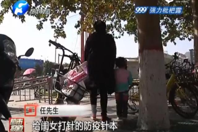 禹州街头 风中等候:捡包归还 好心人你在哪里