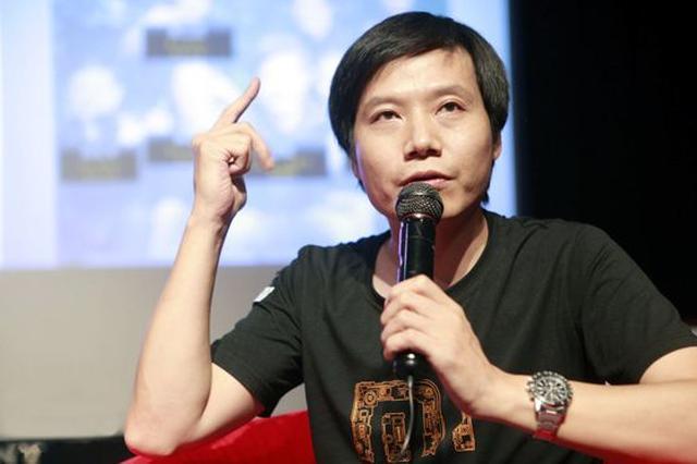 2017胡润IT富豪榜发布 马化腾成IT首富雷军排第6