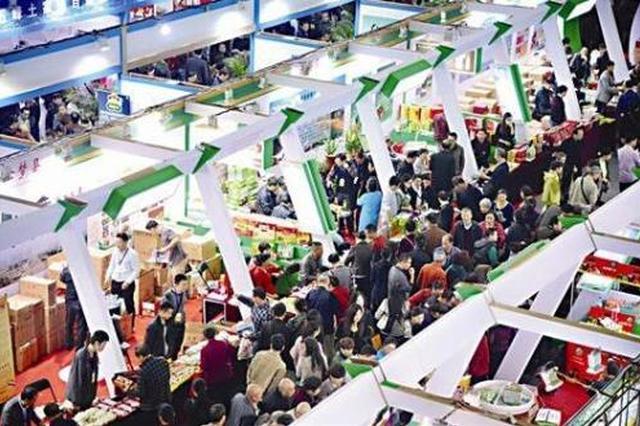 万余种产品将亮相14届武汉农博会 市民扫码即可入馆