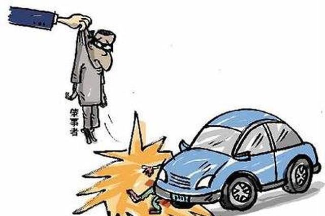 男子为逃避交通肇事 将伤者吊树下伪造自杀现场