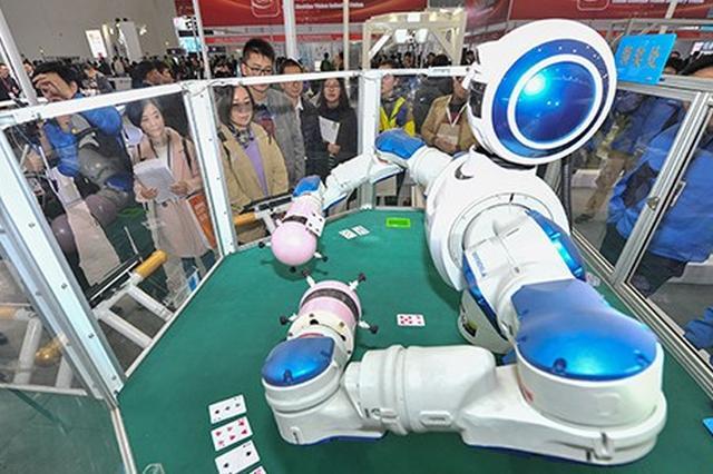 第十四届光博会在汉启幕 12个项目签约200亿元