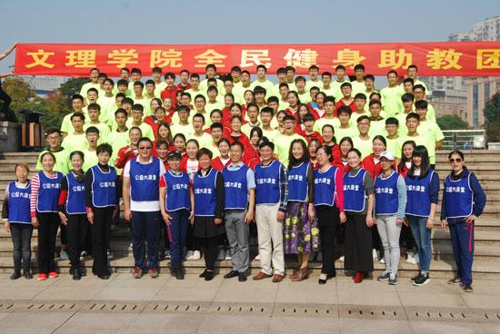 百余名大学生在洪山广场齐跳健身操