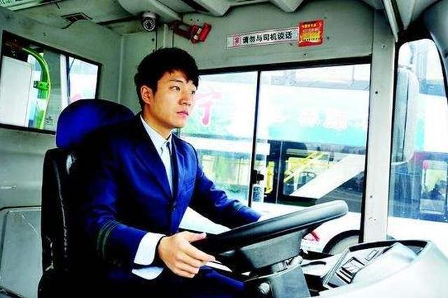 """揭秘:武汉""""最牛""""公交司机是这样炼成的"""