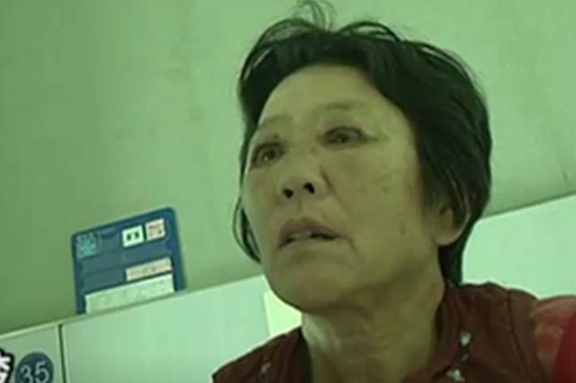 """6旬婆婆眼皮遮住眼睛只剩一条缝 被迫割""""双眼皮"""""""