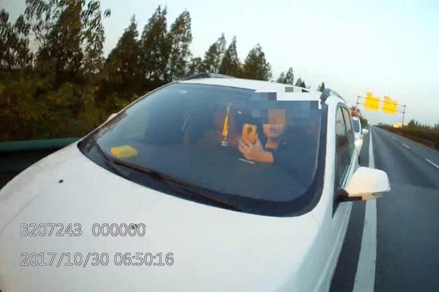 男子高速上违停让女友看日出 被罚款200元记6分