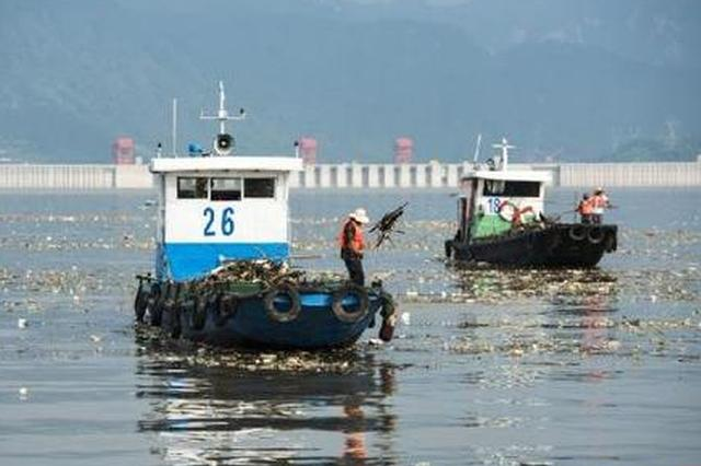 长江经济带饮用水水源地环境违法问题整改超九成